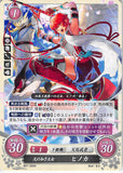 Fire Emblem 0 (Cipher) Trading Card - B07-055N Princess Akin to Fire Hinoka (Hinoka) - Cherden's Doujinshi Shop - 1