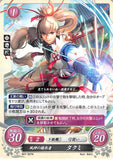 Fire Emblem 0 (Cipher) Trading Card - B07-057N Wind God's Heir Takumi (Takumi) - Cherden's Doujinshi Shop - 1
