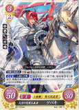 Fire Emblem 0 (Cipher) Trading Card - B07-070HN Perfectionist of the Skies Subaki (Subaki) - Cherden's Doujinshi Shop - 1