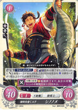 Fire Emblem 0 (Cipher) Trading Card - B07-085N Prince Who Polishes Up His Prowess with the Spear Shiro (Shiro) - Cherden's Doujinshi Shop - 1