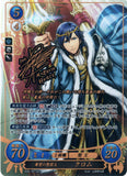 Fire Emblem 0 (Cipher) Trading Card - B08-001SR+ (SIGNED HOLO FOIL) Exalt of Hope Chrom (Chrom) - Cherden's Doujinshi Shop - 1