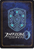 fire-emblem-0-(cipher)-b08-012hn-crimson-cavalry-sully-(soware)-sully - 2