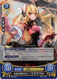 Fire Emblem 0 (Cipher) Trading Card - B08-023R (FOIL) Noble Friendship Maiden Maribelle (Maribelle) - Cherden's Doujinshi Shop - 1