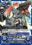 Fire Emblem 0 (Cipher) Trading Card - B08-029N Loyal Knight to Her Former Country Cherche (Cherche) - Cherden's Doujinshi Shop - 1