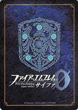 fire-emblem-0-(cipher)-b08-052r-(holographic)-prince-of-light-seliph-(celice-/-serlis)-seliph - 2