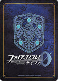 fire-emblem-0-(cipher)-b08-081r-(holographic)-successor-of-the-demon-blade-ares-ares - 2