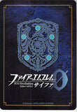 fire-emblem-0-(cipher)-b01-042r-plus-(foil)-youngest-siser-of-the-whitewings-est-est - 2