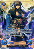 Fire Emblem 0 (Cipher) Trading Card - B01-080SR+ Fire Emblem (0) Cipher (FOIL) Dark Mage of Love and Obsession Tharja (Tharja) - Cherden's Doujinshi Shop - 1