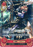 Fire Emblem 0 (Cipher) Trading Card - B04-031R+ FOIL Masked Black Knight Sirius (Sirius) - Cherden's Doujinshi Shop - 1