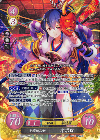Fire Emblem 0 (Cipher) Trading Card - B07-066SR (FOIL) The Stunning Spear Maiden Oboro (Oboro) - Cherden's Doujinshi Shop - 1