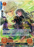 Fire Emblem 0 (Cipher) Trading Card - B08-054SR+ Fire Emblem (0) Cipher (FOIL) God of Light's Descendant Julia (Julia) - Cherden's Doujinshi Shop - 1