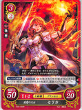 Fire Emblem 0 (Cipher) Trading Card - B09-005N Kind Princess Celica (Celica) - Cherden's Doujinshi Shop - 1