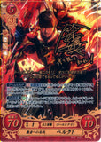 Fire Emblem 0 (Cipher) Trading Card - B09-046R+ (HOLOGRAPHIC FOIL with imprinted gold signature) Delusions of Grandeur Berkut (Berkut) - Cherden's Doujinshi Shop - 1