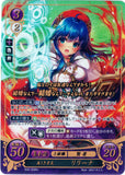 Fire Emblem 0 (Cipher) Trading Card - B09-058R+ Fire Emblem (0) Cipher (FOIL) Beautiful Prodigal Flame Lilina (Lilina) - Cherden's Doujinshi Shop - 1