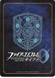 fire-emblem-0-(cipher)-b10-006hn-princess-of-nordion-nanna-nanna - 2