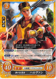 Fire Emblem 0 (Cipher) Trading Card - B10-012N The Quiet Hero Halvan (Halvan) - Cherden's Doujinshi Shop - 1
