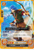 Fire Emblem 0 (Cipher) Trading Card - B10-015N Youth of Ith Village Ronan (Ronan) - Cherden's Doujinshi Shop - 1