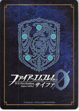 fire-emblem-0-(cipher)-b10-018hn-notorious-pirate-lifis-lifis - 2