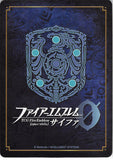 fire-emblem-0-(cipher)-b10-025n-the-swordswoman-of-raging-wind-machyua-machyua - 2