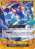 Fire Emblem 0 (Cipher) Trading Card - B10-034N Blood of the Holy Sword Flows Through Her Veins Mareeta (Mareeta) - Cherden's Doujinshi Shop - 1