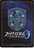 fire-emblem-0-(cipher)-b10-034n-blood-of-the-holy-sword-flows-through-her-veins-mareeta-mareeta - 2