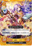 Fire Emblem 0 (Cipher) Trading Card - B10-040HN Light Concealed Within Darkness Sara (Sara) - Cherden's Doujinshi Shop - 1