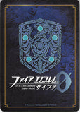 fire-emblem-0-(cipher)-b10-040hn-light-concealed-within-darkness-sara-sara - 2