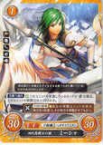 Fire Emblem 0 (Cipher) Trading Card - B10-043N Maiden Rider of the Winds Misha (Misha) - Cherden's Doujinshi Shop - 1