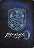 fire-emblem-0-(cipher)-b10-043n-maiden-rider-of-the-winds-misha-misha - 2