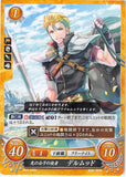 Fire Emblem 0 (Cipher) Trading Card - B10-045N Scion of Light's Envoy Diarmuid (Diarmuid) - Cherden's Doujinshi Shop - 1