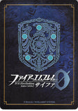 fire-emblem-0-(cipher)-b10-045n-scion-of-light's-envoy-diarmuid-diarmuid - 2