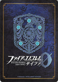 fire-emblem-0-(cipher)-b10-047n-head-of-the-magi-squad-ced-ced - 2