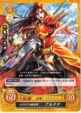Fire Emblem 0 (Cipher) Trading Card - B10-048HN The Princess-General of Thracia Altena (Altena) - Cherden's Doujinshi Shop - 1