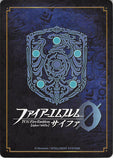 fire-emblem-0-(cipher)-b10-048hn-the-princess-general-of-thracia-altena-altena - 2