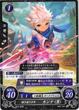 Fire Emblem 0 (Cipher) Trading Card - B10-054N Youth of Darkness Kana (Male) (Kana) - Cherden's Doujinshi Shop - 1