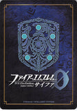 fire-emblem-0-(cipher)-b10-054n-youth-of-darkness-kana-(male)-kana - 2
