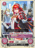 Fire Emblem 0 (Cipher) Trading Card - B10-069N Clever and Beautiful Hard Worker Caeldori (Caeldori) - Cherden's Doujinshi Shop - 1
