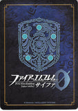fire-emblem-0-(cipher)-b10-074hn-determined-siegfried-siegbert-siegbert - 2