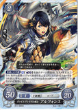 Fire Emblem 0 (Cipher) Trading Card - B10-088HN The Order of Heroes Swordsman Alfonse (Alfonse) - Cherden's Doujinshi Shop - 1