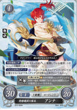 Fire Emblem 0 (Cipher) Trading Card - B10-094N The Order of Heroes Commander Anna (Anna) - Cherden's Doujinshi Shop - 1