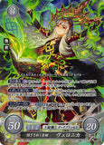 Fire Emblem 0 (Cipher) Trading Card - B10-097SR (FOIL) The Detached Princess Veronica (Veronica) - Cherden's Doujinshi Shop - 1