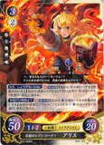 Fire Emblem 0 (Cipher) Trading Card - B10-099HN Strives to Be a Lady Lord! Alice (Original Character) (Alice) - Cherden's Doujinshi Shop - 1