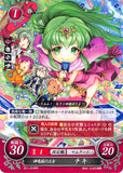 Fire Emblem 0 (Cipher) Trading Card - B11-013PR Fire Emblem (0) Cipher Princess of the Divine Dragon Tribe Tiki (Tiki) - Cherden's Doujinshi Shop - 1