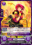 Fire Emblem 0 (Cipher) Trading Card - B11-014N   Teary-Eyed Bow Girl Neimi (Neimi) - Cherden's Doujinshi Shop - 1
