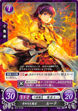 Fire Emblem 0 (Cipher) Trading Card - B11-017N   Prodigy Mage Lute (Lute) - Cherden's Doujinshi Shop - 1