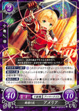 Fire Emblem 0 (Cipher) Trading Card - B11-030N   Rose of War Amelia (Amelia) - Cherden's Doujinshi Shop - 1