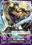 Fire Emblem 0 (Cipher) Trading Card - B11-035N   Captain of the Gerik Mercenaries Gerik (Gerik) - Cherden's Doujinshi Shop - 1