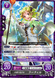 Fire Emblem 0 (Cipher) Trading Card - B11-037N   Beautiful Maiden of Justice L'Arachel (L'Arachel) - Cherden's Doujinshi Shop - 1