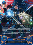Fire Emblem 0 (Cipher) Trading Card - B12-053R+ Fire Emblem (0) Cipher (FOIL) Exalted Eye that Wishes for the Future Lucina (Lucina) - Cherden's Doujinshi Shop - 1