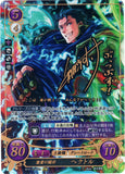 Fire Emblem 0 (Cipher) Trading Card - B13-019SR+ (SIGNED HOLO FOIL) General of Raging Thunder Hector (Hector) - Cherden's Doujinshi Shop - 1